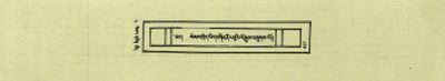 Upload a file